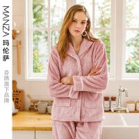 玛伦萨睡衣女款睡衣女士秋冬季双面大菠萝绒保暖家居服睡衣套装
