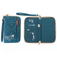 护照包防水多功能便携式护照夹证件包男女收纳包旅行套装旅游用品