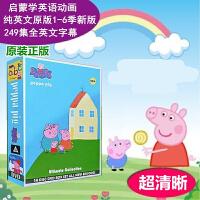小猪佩奇dvd英文原版1-5季全集儿童启蒙粉红猪小妹正版动画学英语