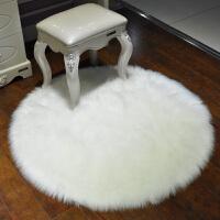 圆形地毯电脑椅子地毯梳妆台仿羊毛地垫吊篮地毯卧室地毯长毛绒 200cm 圆形