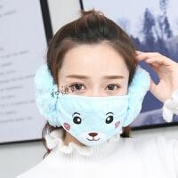 韩版保暖防寒女口罩男儿童耳罩冬二合一毛绒耳套