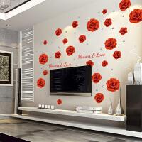 可移除墙贴爱心红玫瑰花贴纸客厅电视背景墙婚房装饰贴画温馨浪漫 爱心玫瑰 大