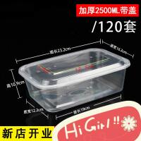 长方形1000ML一次性餐盒打包盒快餐便当汤碗加厚透明外卖饭盒