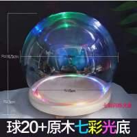 球形玻璃灯罩情侣手膜DIY克隆粉模型粉宝宝百天手脚印泥抖音手模SN5052 20厘米球形罩+原木7色光底 直径20口径