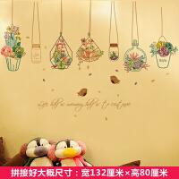 墙花墙贴纸创意卧室温馨田园小清新壁纸装饰墙纸贴画纸壁纸自粘 特大