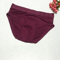 男士内裤中腰运动型平角裤舒适宽松透气短裤男三角