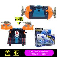 爆裂对战弹暴变形兽套装机器人飞行棋赛尔号玩具蛋爆精灵全套