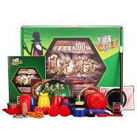 魔术道具套装儿童玩具大礼盒震撼舞台表演初学者礼包扑克 精美礼盒+教学教程+手提袋