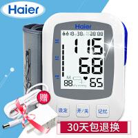 海尔Haier电子血压计家用臂式量血压仪器 语音播报U80AH(送电源+10只口罩)