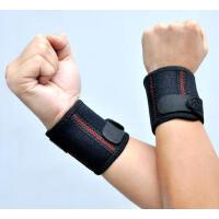 手腕护具男女防护可调节防关节扭伤运动护腕篮球网球骑行加长护手腕