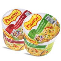 俄罗斯进口零食 萌豆牌土豆泥粉速食 牛肉/鸡肉味即食6杯冲泡早餐