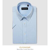 商务免烫DP衬衫男短袖修身款蓝色职业正装衬衣男士职业装 蓝色人字纹EDDP1902