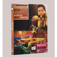 正版谭咏麟演唱会dvd碟片浓情30年演唱会 卡拉OK 汽车载DVD光盘
