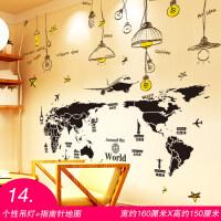 3D立体墙贴纸贴画ins创意客厅墙面背景墙装饰墙壁纸海报自粘墙纸 特大