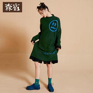 【低至1折起】森宿Z自动可爱秋装新款文艺小高领笑脸印花破洞针织连衣裙女