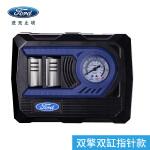 福特车载充气泵汽车打气筒车用双缸12V便携式轮胎高压电动加气机-双擎双缸指针款
