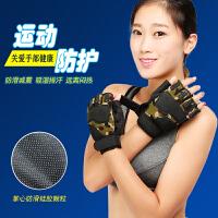 秋季健身手套男女运动训练手套单杠哑铃器械透气防滑耐磨护手掌