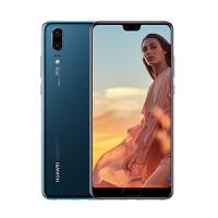【当当自营】HUAWEI/华为P20 6GB+64GB 宝石蓝 移动联通电信4G手机