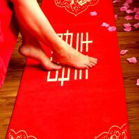 结婚地毯婚房装饰布置用品卧室进门门垫地垫门口脚垫浴室防滑垫