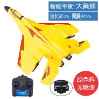 超大无人机遥控飞机航拍战斗机航模固定翼滑翔机儿童玩具模型学生 航拍版