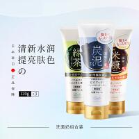 loshi日本�M口控油洗面奶面乳清��女��面膏清爽控油����