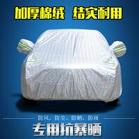雪铁龙C5 C3 DS6 世嘉 爱丽舍 富康 C2 C4L 专车专用加厚铝膜汽车车衣罩车套防盗