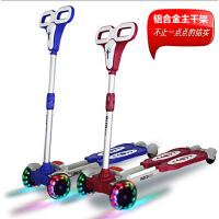 儿童蛙式滑板车可升降杆4轮闪光 无闪光轮滑轮车