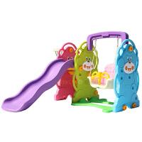 卡通浣熊宝宝滑梯 室内户外多功能秋千篮球架海洋球组合新年礼物玩具