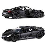 金属仿真合金Porsche保时捷918超跑回力小汽车模型玩具