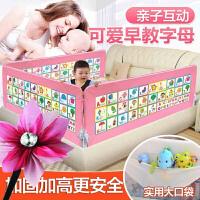 【支持礼品卡】婴儿童床护栏安全防摔宝宝床边围栏2米1.8大床栏杆挡板通用u7q
