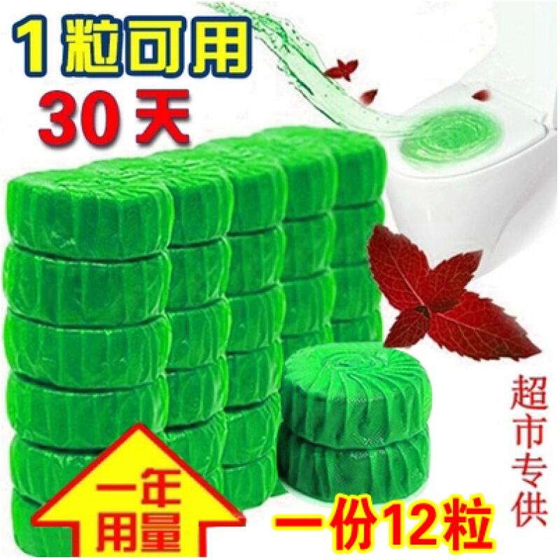 洁厕灵耐用蓝绿泡泡清香型 马桶清洁剂洁厕宝卫生间去污垢块 发货周期:一般在付款后2-90天左右发货,具体发货时间请以与客服协商的时间为准
