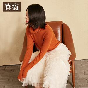 【尾品直降】森宿不爱浪漫冬装新款文艺纯色修身弹力针织长款半身裙女