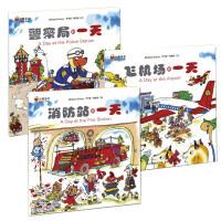 斯凯瑞金色童书・第三辑(全3册)