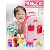 娃娃家女童生日圣诞礼物过家家迷你厨房冰箱女孩儿童公主玩具