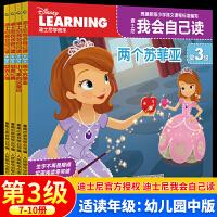 阶梯数学2-3-4-5-6-7岁幼儿童数学思维训练书籍全套8册邦臣小红花儿童专注力培养提高趣味数学全脑智力开发非韩国何