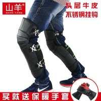 真皮护膝电动车护膝冬季保暖男士骑车摩托车护膝防风护膝