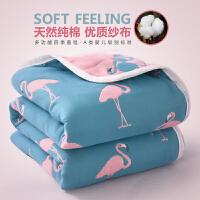 毛巾被纯棉加厚纱布单人双人婴儿童毛毯午睡空调毛巾毯子夏季盖毯 蓝色 火烈鸟/六层新款