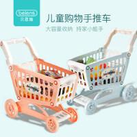 贝恩施儿童小手推车玩具女孩 超市购物车过家家宝宝迷你厨房套装