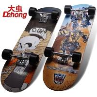 双面初级滑板 四轮儿童滑板车