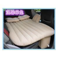 分体车载充气床垫车震床紧凑型或两厢到大型轿车汽车SUV后排通用SN3009