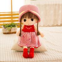 菲儿布娃娃毛绒玩具女生儿童节公主玩偶公仔可爱小女孩生日礼物