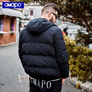 【限时抢购到手价:210元】AMAPO潮牌大码男装冬季胖子加肥加大码宽松短款嘻哈羽绒服外套男