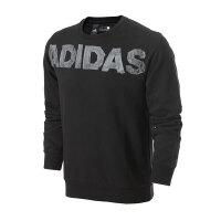 adidas阿迪达斯男装卫衣套头衫运动服AZ6674