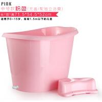 加厚塑料浴桶大号浴缸儿童宝宝洗澡桶沐浴桶浴盆泡澡桶带盖 粉色中号浴桶(适合0-13岁) 身高1.45以下儿