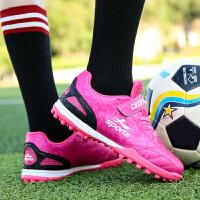 小学生球鞋儿童足球鞋碎钉男童人造草地训练鞋足球运动鞋女童球鞋