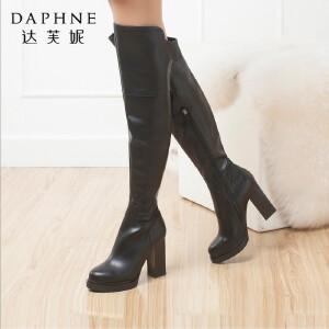 达芙妮长靴女秋冬时尚圆头高跟靴子长筒靴粗跟防水台女鞋长筒靴