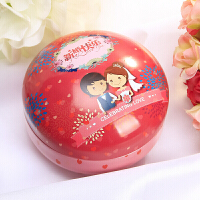 创意结婚喜糖盒子个性圆形马卡龙喜糖盒婚庆用品糖果包装盒子 直径8.5*高6cm