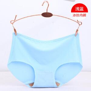 【春夏特价】4条装冰丝无痕一片式女士内裤 中腰大码纯棉档三角女士内裤