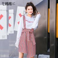 裙子冬套装女时尚矮个子2018新款春chic学生复古港味两件套七格格