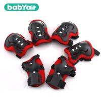儿童滑板车护膝 护肘 护手/护腕3-8岁护具六件套